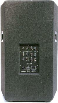 Soundking SK J215A