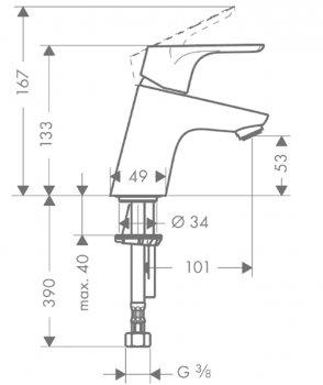 Змішувач для раковини HANSGROHE FOCUS (31733000)