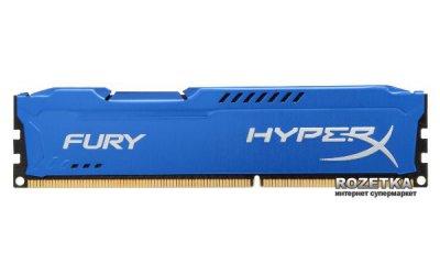 Оперативна пам'ять HyperX DDR3-1600 8192MB PC3-12800 FURY Blue (HX316C10F/8)