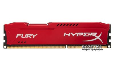Оперативна пам'ять HyperX DDR3-1600 4096MB PC3-12800 FURY Red (HX316C10FR/4)