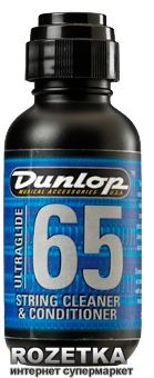 Засіб для догляду за струнами Dunlop 6582 Ultraglide 65
