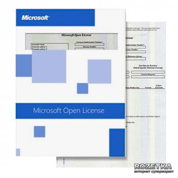 Офісний додаток Microsoft Azure Subscriptions Services Open Shared Server Single Subscriptions Volume License OPEN No Level Annual Qualified (5S2-00003)