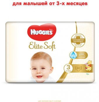 Підгузки Huggies Elite Soft 3 Mega 80 шт. (5029053546315) (5029053545295)