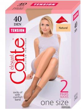 Носки Conte Tension 40 Den 2 пары Natural (4810226010891)