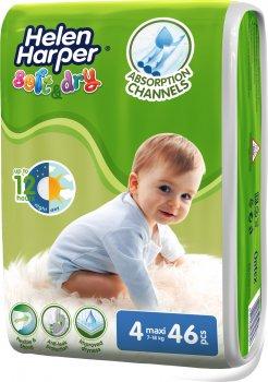 Підгузники Helen Harper Soft & Dry Maxi 7-18 кг 46 шт (5411416060130)