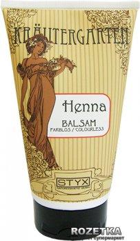 Бальзам для волос Хенна бесцветная Styx Naturcosmetic 150 мл (9004432145231)