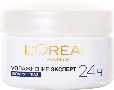 Крем L'oreal Paris Трио Актив Ультраувлажнение Уход для кожи вокруг глаз 15 мл (3600523180639)