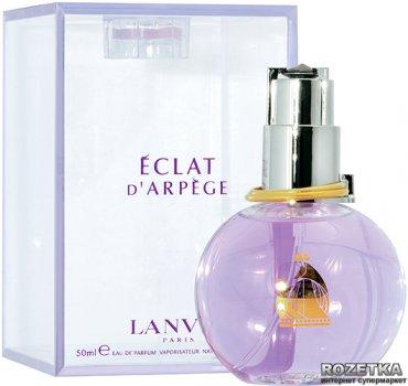 Парфюмированная вода для женщин Lanvin Eclat d'Arpege 50 мл (3386461515688)