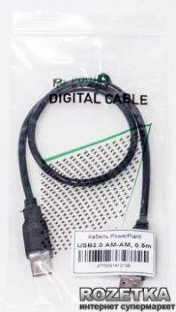 Кабель PowerPlant USB 2.0 AM – AM 0.5 м (KD00AS1213)