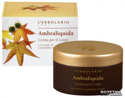 Ароматизований крем для тіла Lerbolario Легка Амбра 250 мл (8022328103074)