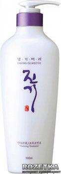 Регенерирующий интенсивный кондиционер Daeng Gi Meo Ri Vitalizing Treatment 500 мл (8807779080323)