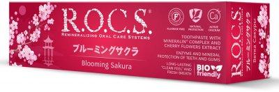 Зубная паста R.O.C.S. Ветка сакуры с ароматом мяты 74 г (4607034471750/4607034475017)