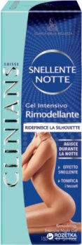 Ночной гель для похудения Clinians Snellente Notte с пептидами 200 мл (8003510017430)