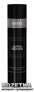 Шампунь-активатор росту волосся Estel Professional Alpha Homme 250 мл AH.3 (4606453034119)