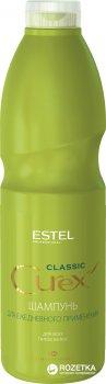 Шампунь Estel Professional Curex Classiс Основной уход для всех типов волос 1000 мл (CU1000/S8) (4606453063775)