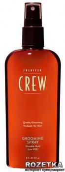 Спрей для волосся American Crew Grooming Spray середньої фіксації 250 мл (669316080733)