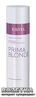 Блеск-бальзам Estel Professional Prima Blonde для светлых волос 200 мл PB.4 (4606453034201)