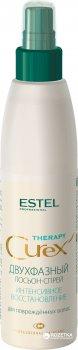 Двофазний лосьйон-спрей Estel Professional Curex Therapy Vita-терапія для пошкодженого волосся 200 мл (CR200 / 2F1) (4606453064154)