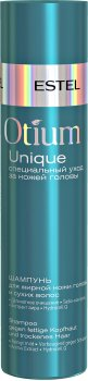 Шампунь Estel Professional Otium Unique для жирной кожи головы и сухих волос 250 мл (4606453046976)