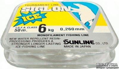 Леска Sunline Siglon Ice 50 м #2.5/0.260 мм 6 кг (16580319)