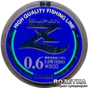 Леска Sunline Super Z HG 50 м #0.6/0.128 мм 1.46 кг (16580040)