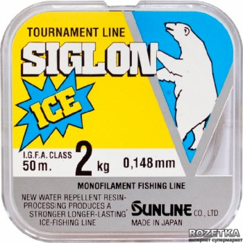 Леска Sunline Siglon Ice 50 м #0.8/0.148 мм 2 кг (16580312)