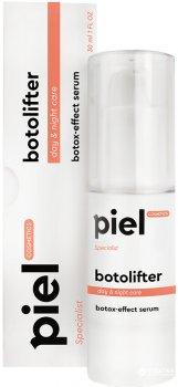 Сыворотка с ботокс-эффектом Piel Specialiste Botolifter 30 мл (4820187880358)
