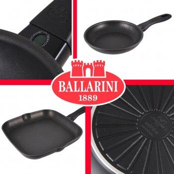 Сковорода-гриль Ballarini Avola 28 см (1006192)