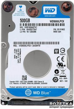"Жорсткий диск Western Digital Blue 500GB 5400rpm 16MB WD5000LPCX 2.5"" SATAIII"