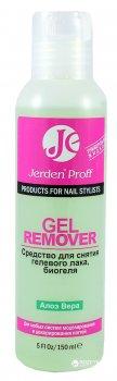 Засіб для зняття гель-лаку Jerden Proff Gel Remover Алое 150 мл (4823085609441)