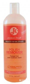 Засіб для зняття лаку Jerden Proff Polish Remover Манго і Пресік 500 мл (4823074404019)