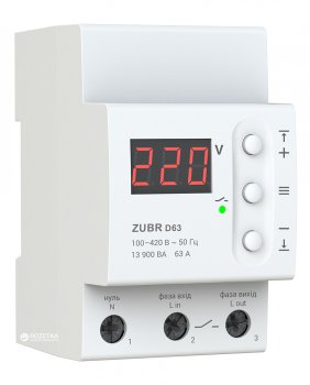 Реле напруги ZUBR D63