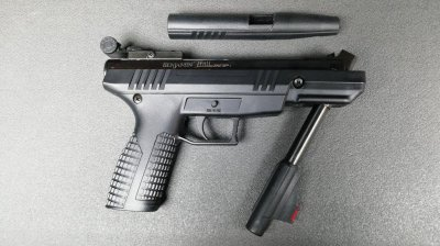 Пневматичний пістолет Crosman Benjamin Trail NP з газовою пружиною