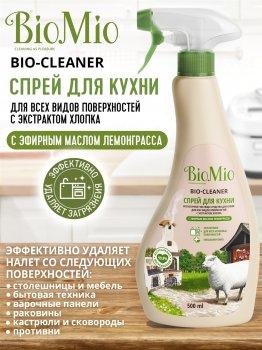 Екологічний гіпоалергенний чистячий спрей для кухні і всіх поверхонь антижир BioMio Bio-Kitchen Cleaner концентрат Лемонграсс 500 мл (4603014008121)