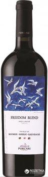 Вино Purcari Freedom Blend красное сухое 0.75 л 14% (4840472017597)