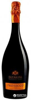 Вино игристое Sizarini Prosecco белое сухое 0.75 л 11% (8003503018215)