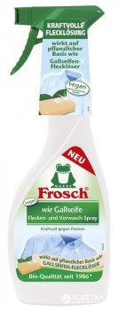Спрей-плямовивідник Frosch Жовчне мило 500 мл (4001499923760)