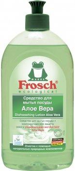 Очищающий бальзам-гель для посуды Frosch Алоэ Вера 500 мл (4009175164537)