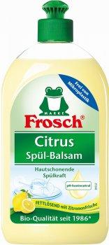Очищающий бальзам-гель Frosch для посуды Лимон 500 мл (4001499944574)