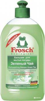 Бальзам для посуды Frosch Зеленый чай 500 мл (4009175929167)