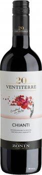Вино Zonin Chianti красное сухое 0.75 л 12% (8002235022323_8001291057515)