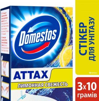 Стікер для очищення унітазу Domestos Лимонна Свіжість 3 х 10 г (8711700691482)