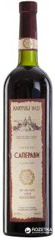 Вино Kartuli Vazi Сапераві червоне сухе 0.75 л 12% (4860001680252)
