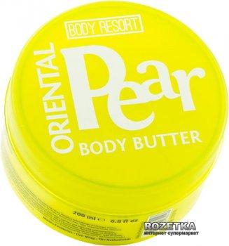 Крем-масло для тіла Mades Cosmetics Body Resort з екстрактом груши 200 мл (8714462085148)