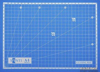 Килимок самовідновлюється Santi для різання А4 (952425) (5009079524252)