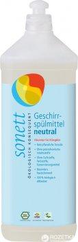 Органическое средство для мытья посуды Sonett Нейтральная серия Концентрат 1 л (4007547306806)