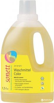Органічний рідкий пральний засіб Sonett Color Mint & Lemon Концентрат для кольорових тканин 1.5 л (4007547504028)