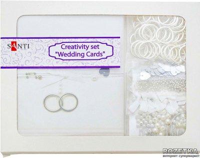 Набір для творчості Santi Весільні листівки 20 шт 10х7 см (952055) (5009079520551)