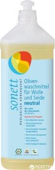 Органічний рідкий пральний засіб для вовни та шовку Sonett Нейтральна серія Концентрат 1 л (4007547305243)
