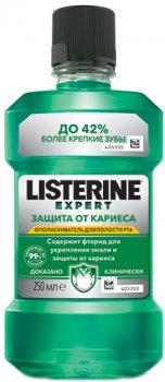 Ополаскиватель для ротовой полости Listerine Expert Защита от кариеса 250 мл (3574660639612)